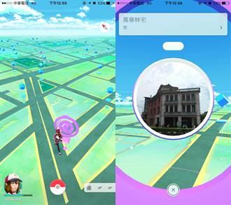 寶可夢與驛站哪裡找 Yelp/巷弄App告訴你