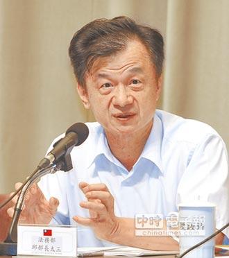 社論》邱太三在為民進黨打造新威權?