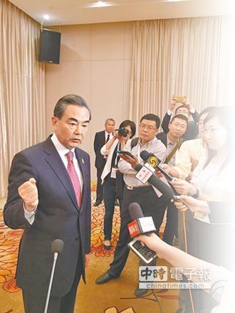 旺報社評》展現大國外交格局 王毅訪日