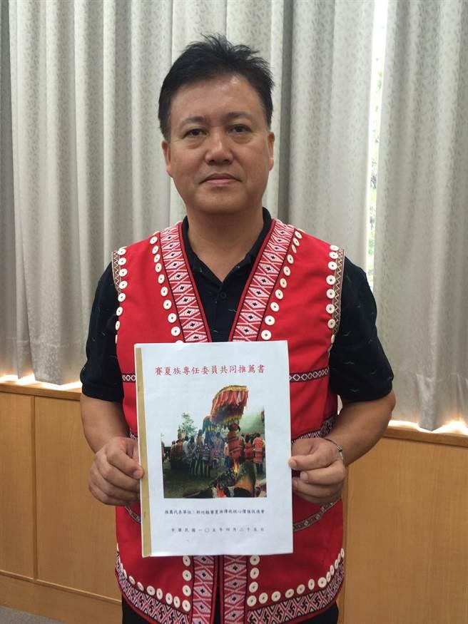 賽夏族南北群族人共同推舉的代表趙忠正表示,5月份已將推薦書遞交智原民會,不解為何由打赫史空降。(莊旻靜攝)