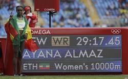 里約奧運》田徑首金 女子1萬公尺阿雅娜破世界