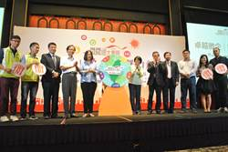 微型企業高雄大會師 經濟部助邁向全通路