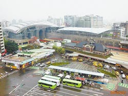 台中火車站前廣場將換新裝 國光客運同意協議價購