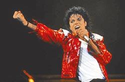 Michael Jackson 華麗綴飾 閃亮王道