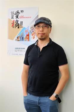 吳奇隆慧眼 《蜀山戰紀》編劇跨海授課