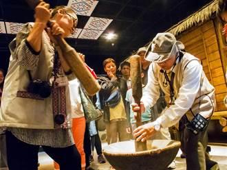 到大梨山 認識泰雅族文化生態