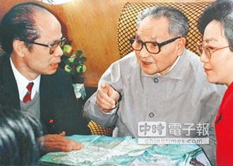 鄧小平:踏上革命之路  布爾什維克從上海到巴黎(五)