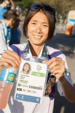 里約奧運》謝千鶴證件照 中華隊最水!