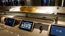 首見港點「新幹線」送餐 爭鮮「点心道」今開賣