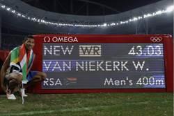 里約奧運》范尼凱克400公尺摘金 飆破世界紀錄
