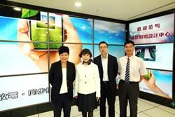 中國電器擴張LED版圖 再拿嘉義路燈標案第1順位