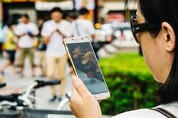 《Pokémon GO》捕捉雷達 實測準確度