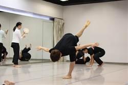 雲門教室邀請港生來台舞動身體