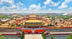柳金財》中國人認同 不需要道歉