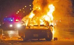 密爾瓦基市反警示威 火燒街頭