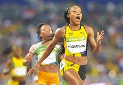 2016里約奧運》百米最快的女人 湯普森擠下同胞