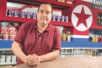 金正恩認證 「平壤咖啡館」插旗西班牙