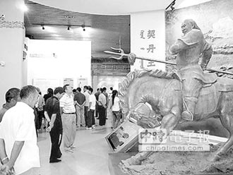 兩岸史話-遊牧帝國的崛起與承續 遼金雙重國制下的蒙古人(三)