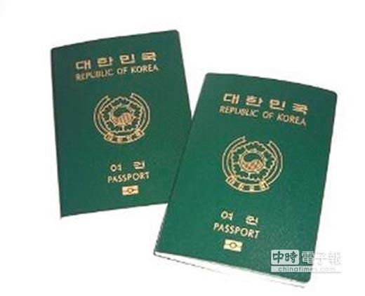 中國駐韓使館要求南韓民眾申請團簽時上交護照原件。(取自中韓人力網)
