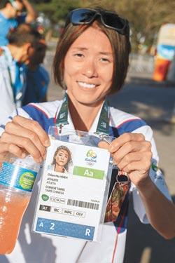 2016里約奧運》全身只剩左手沒抽筋 堅持完賽 謝千鶴創台灣佳績