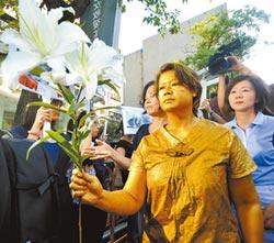 814全球「慰安婦」紀念日 婦援會促日 向慰安婦道歉賠償