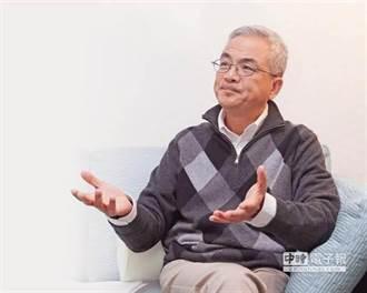 涉內線逃亡 北檢聲請沒收蔣國樑5238萬