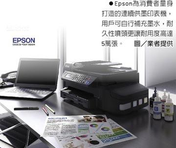 Epson連續供墨印表機 全球創佳績