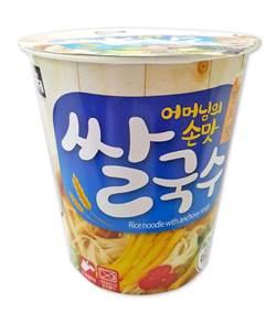 搶客! 大賣場推「韓國米食大賞週」