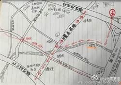 比導航還牛!快遞哥手繪北京防堵攻略地圖
