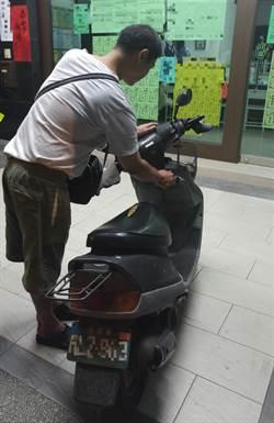 毒蟲竊車又歸還原處 警循尿騷味找到尿失禁賊