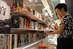 全國巡迴書展 1.2萬種書籍台灣文學館展售10天