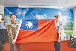 宣示主權 收復70周年 內政部長親掛門牌、取水 葉俊榮送國旗到太平島