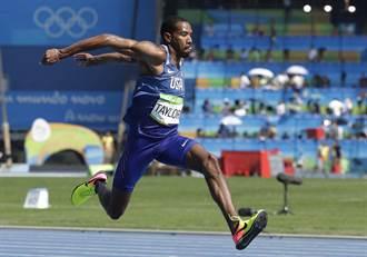 里約奧運》男子三級跳遠 美國包辦金銀牌