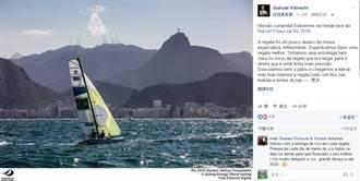 里約奧運》邊比賽邊閃垃圾 巴西帆船手怒錯失金牌