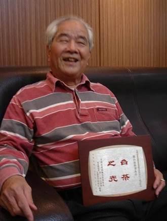 關西茶業專家羅仕德過世 地方痛失國寶級人物