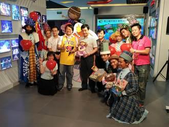 如果劇團再受邀 820北京演出經典兒童劇