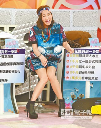 中天×《中時》×《時周》×臉書直播 吳怡霈《就是娛樂》9/5開播