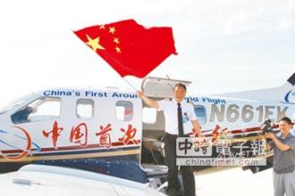 瀋陽航空集團 挺起工業脊樑