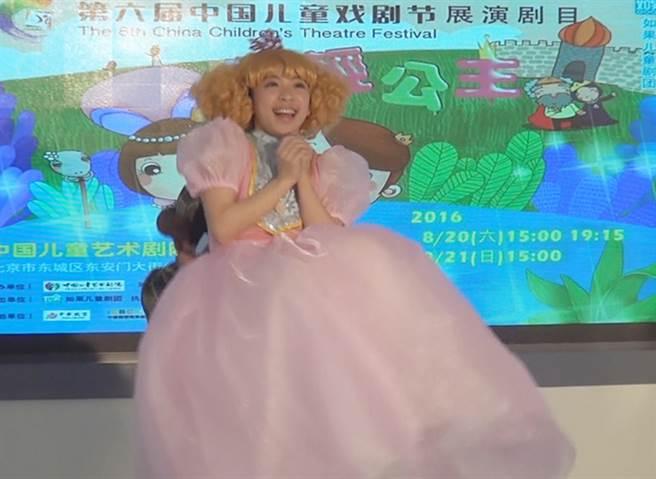 大陸「中國兒童戲劇節」進入第6屆,台灣如果兒童劇團今年再度受邀在北京登台,演出獲台北兒童藝術節首獎的兒童劇「輕輕公主」,17日並在北京舉行記者會。中央社記者邱國強北京攝 105年8月17日