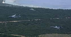 美3代轟炸機 首度同步飛越關島