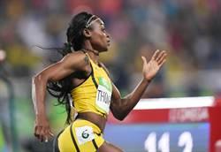 田徑世錦賽》里奧金牌湯普森 女子百米爆冷落敗