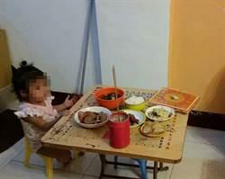 笑翻!阿嬤拜地基主 這女娃坐供桌旁就為了......