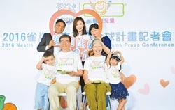 台灣雀巢推健康飲食 愛的比例321