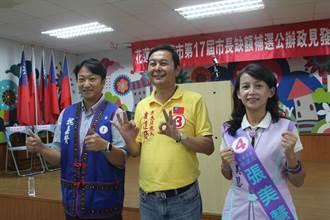 花蓮市長缺額補選公辦政見會 五候選人三人到場