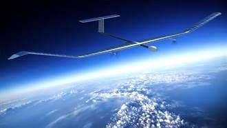 英國將買太陽能飛機 做為地面監測之用