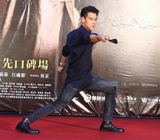 劉青雲來台宣傳《危城》 彭于晏在旁耍大刀