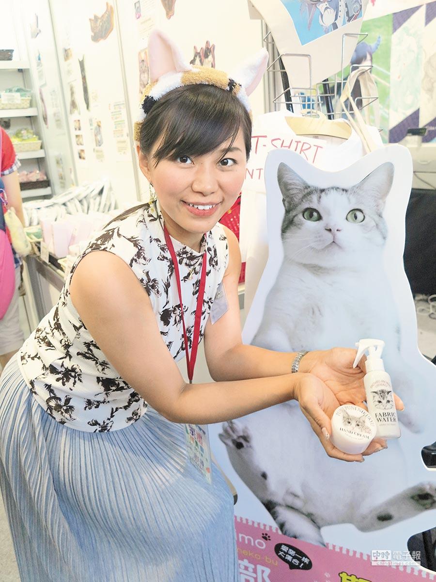 兩岸貓奴熱愛的日本「貓部」商品,受2016漫博日本館的邀請首度登台販售。(記者黃阡阡攝)