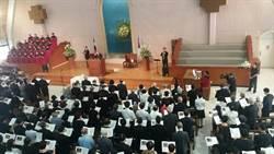 周聯華牧師追思禮拜 會眾動容
