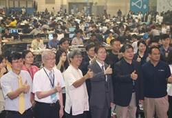 「2016HackNTU臺大黑客松」今日展開 600人參與