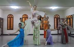 高雄城市芭蕾舞團演出《牡丹亭》
